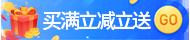 日本共立主题-导航右侧