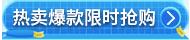 日本新宝主题-导航右侧