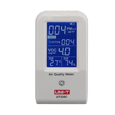 优利德  空气质量分析仪  UT338C