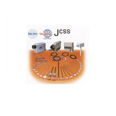 (ロゴマーク)校正試験JCSS
