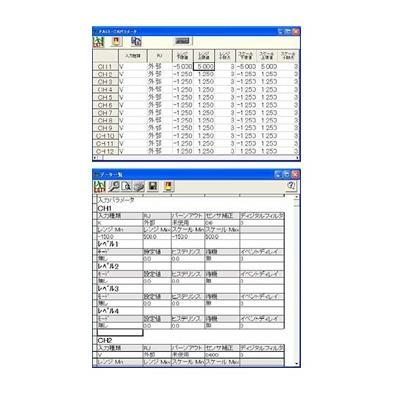パラメータ設定ソフト PASS