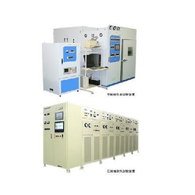 HFC系 自然系冷媒用R32/CO2/HCなど