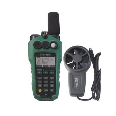 华仪仪表 多功能环境测试仪MS6306