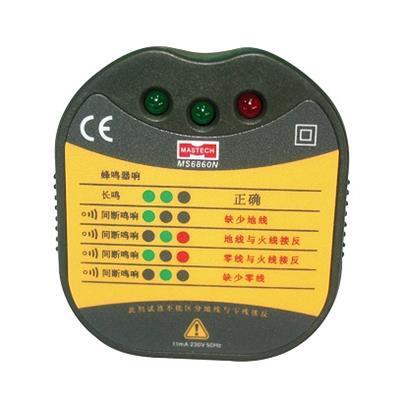 华仪仪表 插座测试仪MS6860N