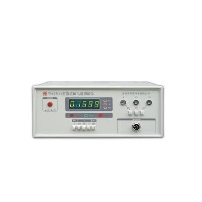 同惠电子 直流低电阻测试仪 TH2511