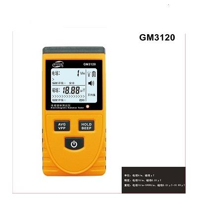 标智BENETECH 电磁辐射测试仪 GM3120