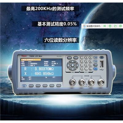 同惠电子 LCR数字电桥测试仪 TH2830