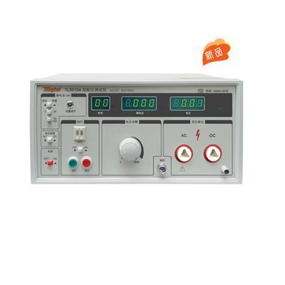 同惠电子 电气安规测试仪 TL5510A