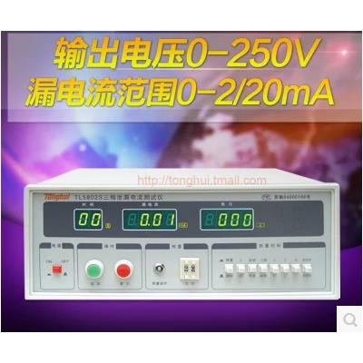 同惠电子 电气安规测试仪 TL5802S