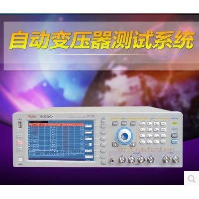 同惠电子 自动变压器测试系统 TH2829BX