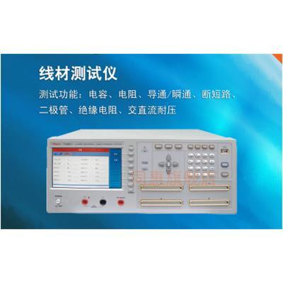 同惠电子 线材综合测试仪 TH8601A