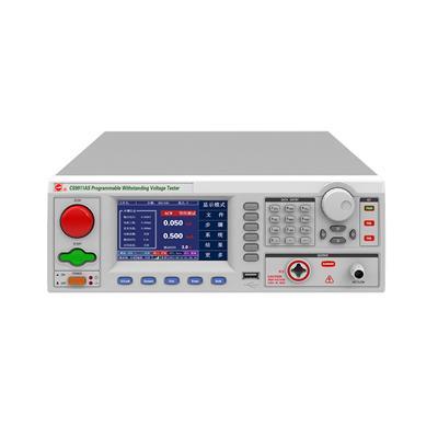 南京长盛 程控耐压测试仪 CS9911AS