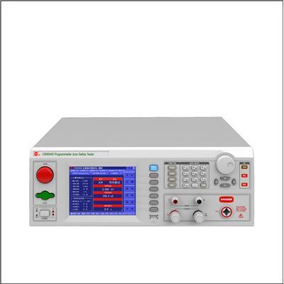 南京长盛 程控安规综合测试仪 CS9934S