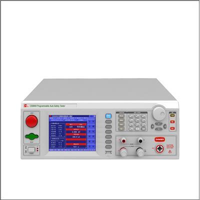 南京长盛 程控安规综合测试仪 CS9949
