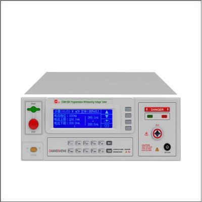 南京长盛 程控耐压测试仪 CS9912BX