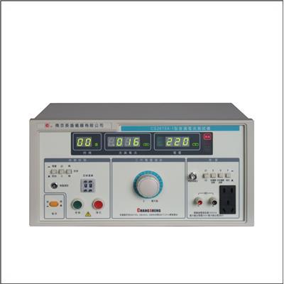 南京长盛 泄漏电流测试仪 CS2675X-2