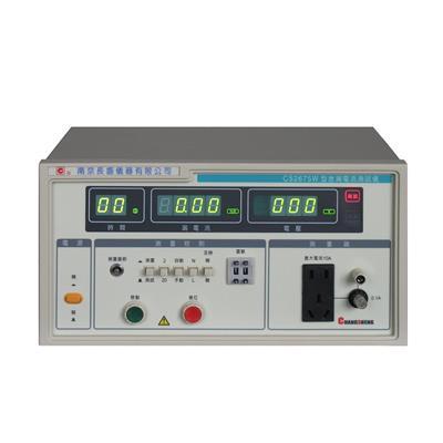 南京长盛 无源泄漏电流测试仪 CS2675W