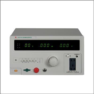南京长盛 全数显泄漏电流测试仪 CS2675AX