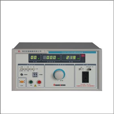 南京长盛 全数显泄漏电流测试仪 CS2675CX-4