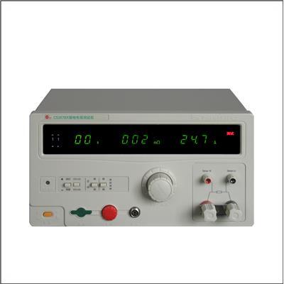 南京长盛 全数显接地电阻测试仪 CS2678X