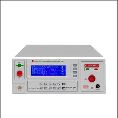 南京长盛 程控超高压分析仪 CS9917AX