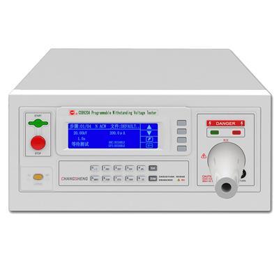 南京长盛 程控超高压分析仪 CS9920B