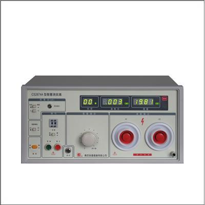 南京长盛 超高压测试仪 CS2674AX