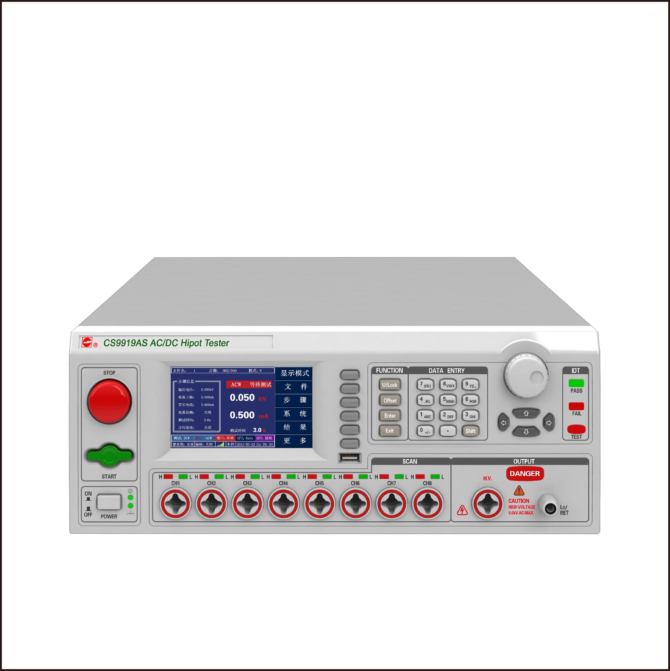 南京长盛 程控多路绝缘耐压测试仪 CS9929AS