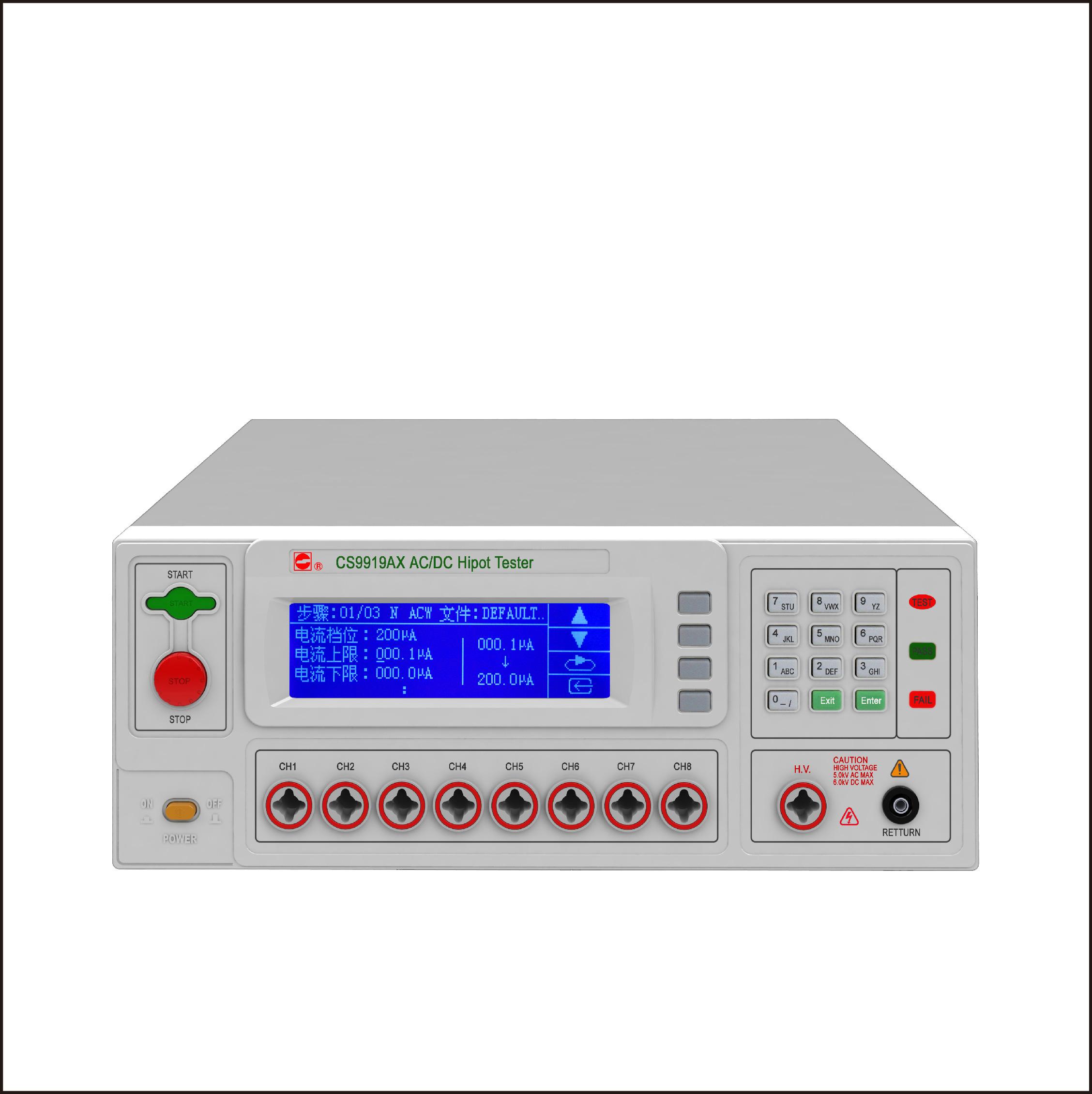 南京长盛 程控多路耐压测试仪 CS9919AX