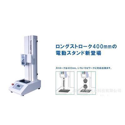 日本新宝shimpo 台式实验支架 FGS-50VB-L