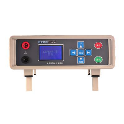 铱泰 智能型等电位测试仪 ETCR3600