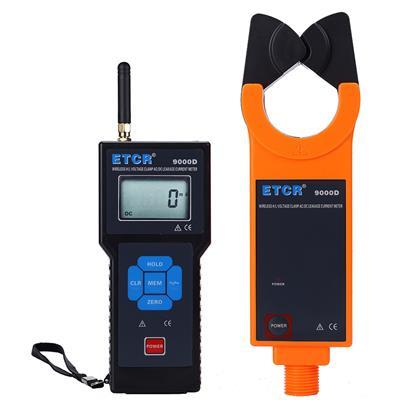 铱泰 无线高压直流钳形漏电流表 ETCR9000D