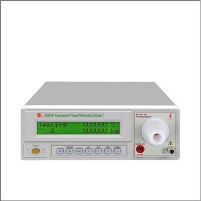 南京长盛 程控耐压综合校验装置 CS2040N