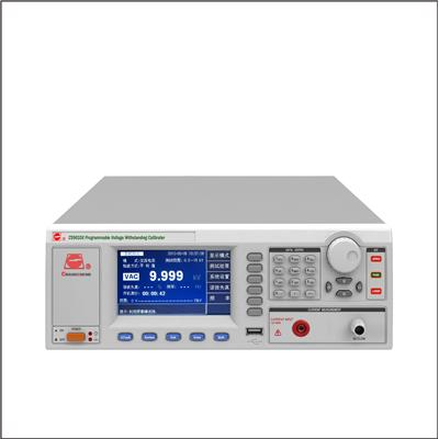南京长盛 程控耐压综合校验装置 CS2040X