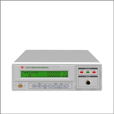 南京长盛 可编程直流低电阻测试 CS2512B