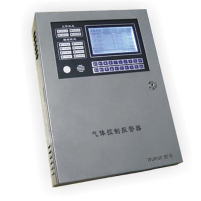 科尔诺 气体控制报警器 DN9000