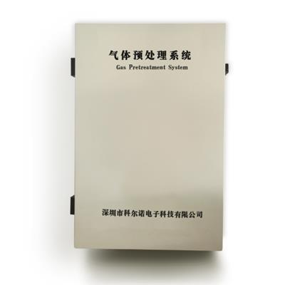 科尔诺 气体预处理系统 CL-500