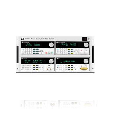 艾德克斯 ITECH 电源自动测试系统 ITS9500