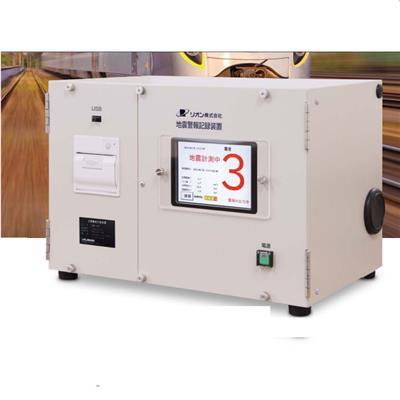 日本理音RION 地震分析仪 地震警報記録装置SM-47