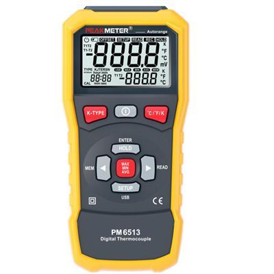 华谊仪器 工业级温度表/带USB PM6514