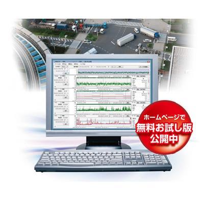 日本理音RION 分析管理软件 環境計測管理软件AS-60VM