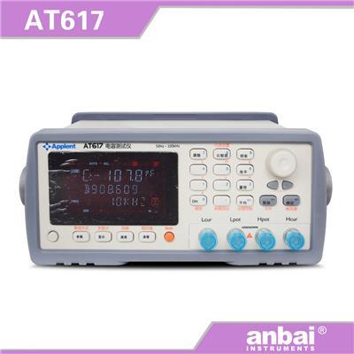 安柏anbai 安柏正品AT617供应电容测试仪