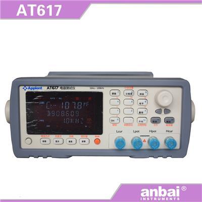 安柏anbai 供应电容测试仪AT610