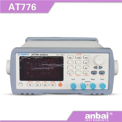 安柏anbai 安柏正品供应电感测试仪AT776