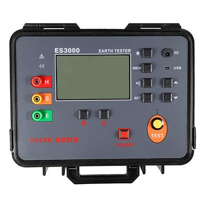 征能科技 數字式接地電阻測試儀ES3000