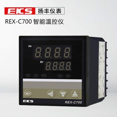 扬丰仪表 REX-C700控制器 温度控制器 温控仪表