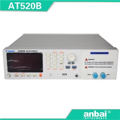 安柏anbai 高压电池内阻测试仪AT520B