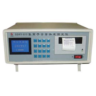 双鑫 氯离子含量快速测定仪 SSWY-810