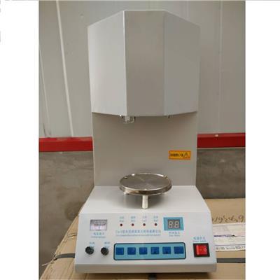 双鑫 水泥游离氧化钙快速测定仪  Ca-5型