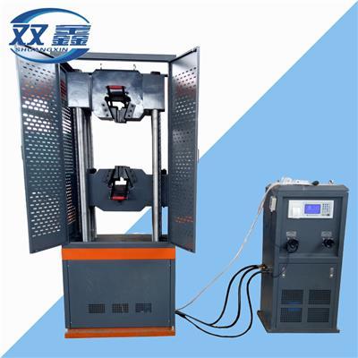 双鑫 万能试验机 液压万能试验机 数显式万能材料试验机  WE-1000B